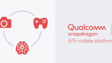 Photo of Qualcomm Snapdragon 675 11nm Chipset For Mid-Range Phones Introduces Support For Triple Camera Setups