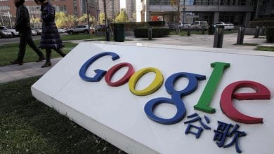 Photo of Android Web Users Can Authenticate Themselves Using Fingerprints As Google Accounts Starts Allowing Biometrics
