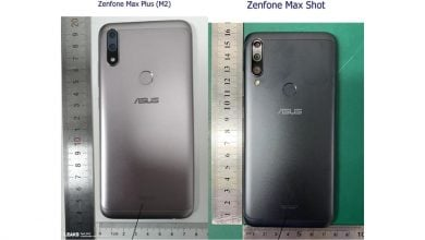 Photo of Asus ZenFone Max Shot and ZenFone Max Plus (M2) Appear on ANATEL