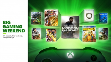 Photo of Xbox Announces Big Gaming Weekend with Free Game Pass Games and Online Multiplayer Available to All