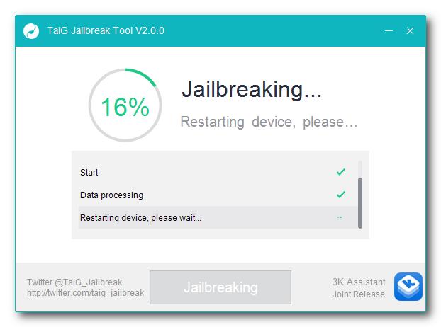 Jailbreak 1
