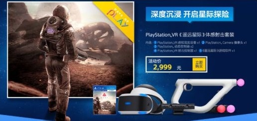 Dark Blue Limited Edition PS4