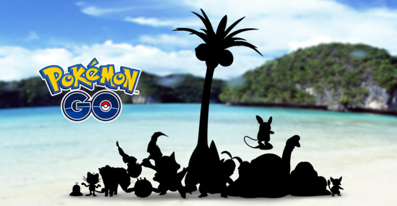 Photo of Alolan variants of Pokemon coming to Pokemon GO