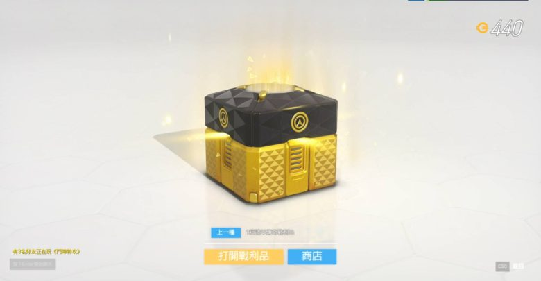 Photo of Overwatch upcoming Anniversary Event cosmetics and new deathmatch map Petra