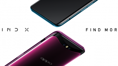 Photo of Oppo Is Also Going To Present Its Foldable Phone, Competition Heats Up For Samsung