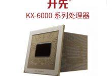 Chinese Octa-core KX-6000