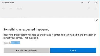 Photo of Microsoft Regenerates Store App after Users Reported Receiving Signature Error