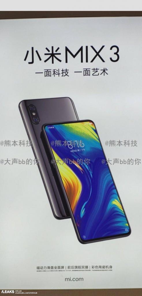 Xiaomi Mi Mix 3 Price