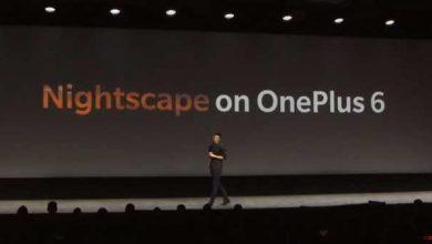 NightScape Presentation