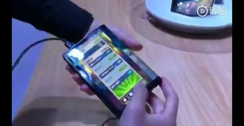 Rouyu Technology Foldable Phone