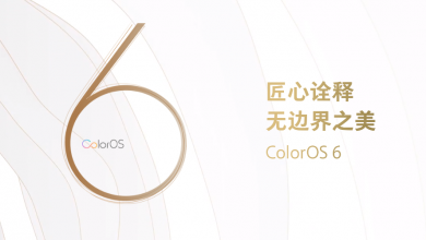Photo of ColorOS 6.0 Announced By Oppo, Welcome A Brighter OS With Machine Learning