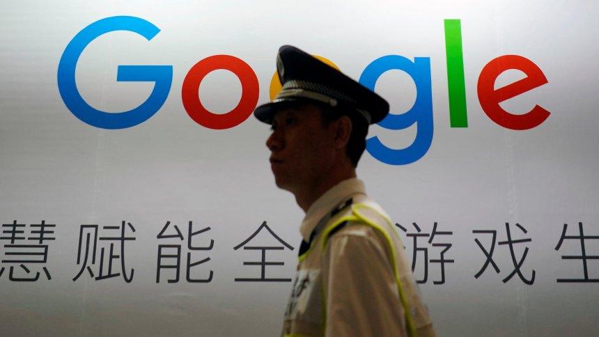 Guard Seen at Google China
