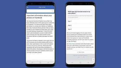 Photo of Facebook Has Another Slip Up, Exposes Millions of Private Photos to Third-Party Devs