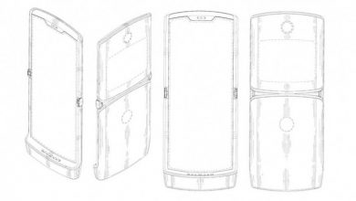 Motorola Foldable Smartphone Patent