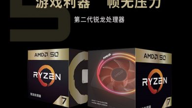 Photo of AMD Announces Ryzen 7 2700X 50th Anniversary Edition – Pictures & Specifications Revealed
