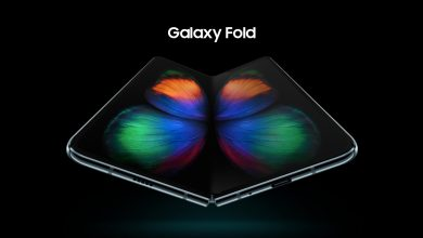 Photo of Samsung's Galaxy Fold Facing Issues: Several Reviewers Face Malfunctioning Displays