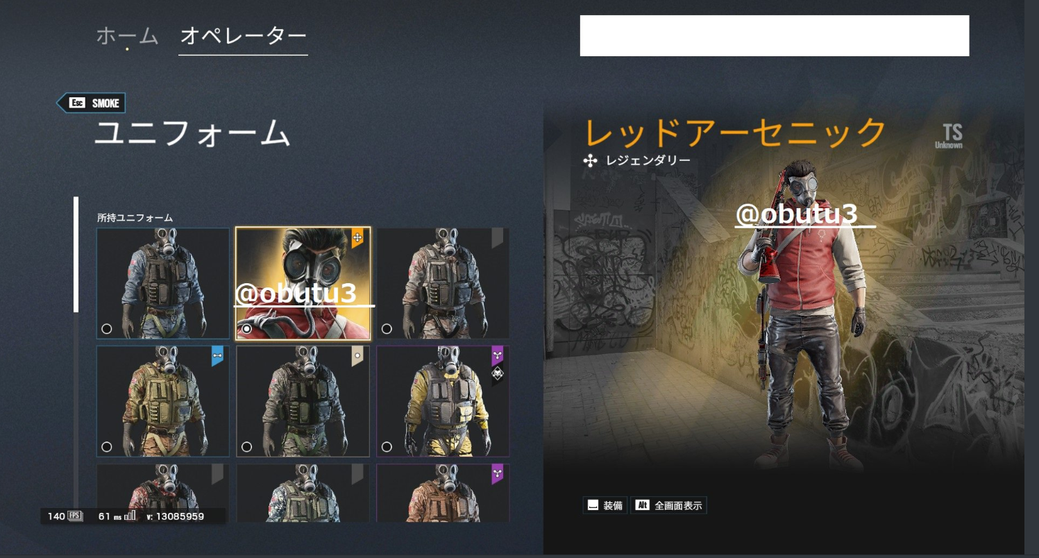 Rumor: Rainbow Six Siege Smoke Elite Set Leaked