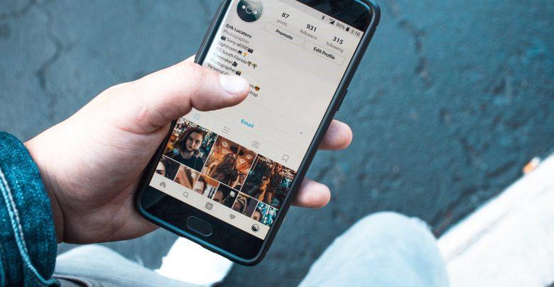 Instagram Group Stories