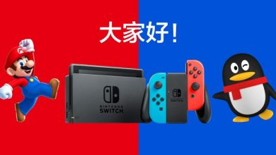 Photo of Tencent Posts New Jobs In Light of Potential Official Nintendo Switch Launch in China