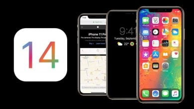 Photo of iOS 14 Reportedly To Have List View & New Gestures