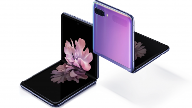 Photo of Galaxy Z Flip 5G May Drop Around the Note Series Launch This Year
