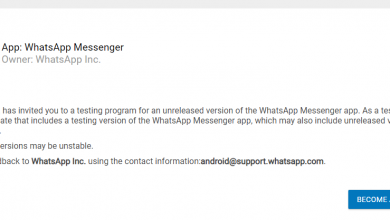 Photo of WhatsApp Rolls Out a Testing Update for Version 2.20.197.3, Introduces 'Mute Always' and Message Expiry Options