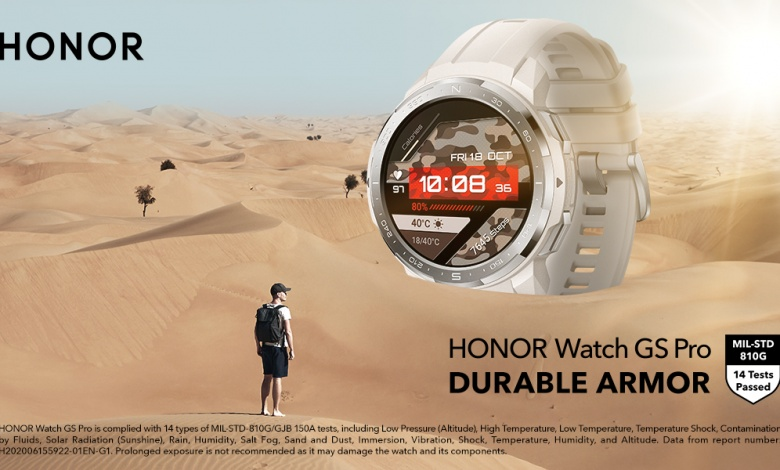 Photo of Honor Releases the Watch GS Pro: The Perfect Companion for Adventurers on a budget?