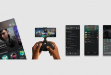 Photo of New Xbox Beta Applications Unlocks Remote Play for Everyone and Much More