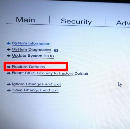 Reset BIOS Settings to default